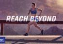 Spingi la tua corsa oltre le aspettative con Mizuno Wave Horizon 3